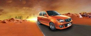 Enhanced Alto K10 with Automatic/Manual transmission launching this October