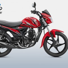 Suzuki Launches 'New Hayate' Motorcycle in India