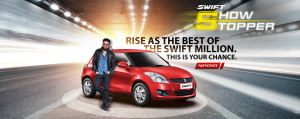 Next-Gen Maruti Suzuki Swift No Open for Booking