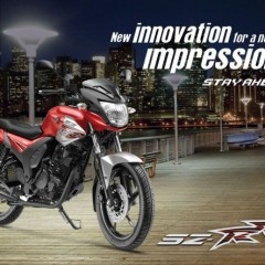 Next-Gen Yamaha SZ-RR  'Excursion Motorbike' Now Official in India