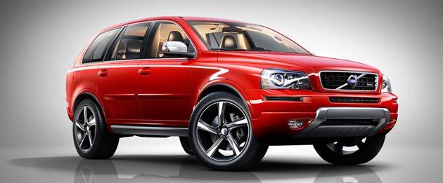 Volvo car image 1
