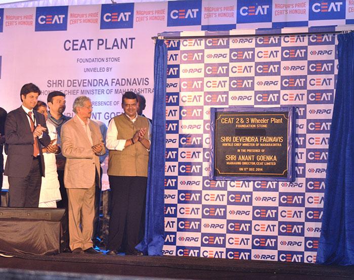 ceat_plant_1