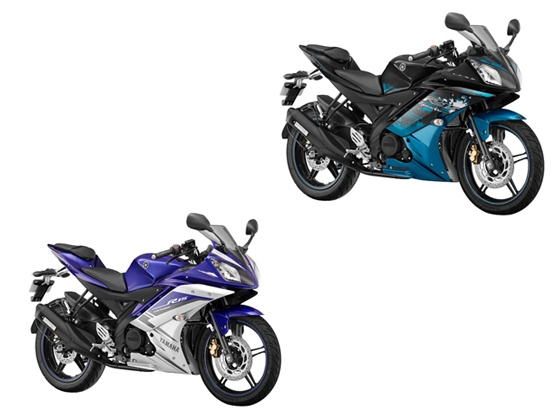 Yamaha R15 GP Blue and Streaking Cyan 2 new colors introduced