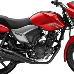 Yamaha Saluto 125cc Commuter Bike launched in India