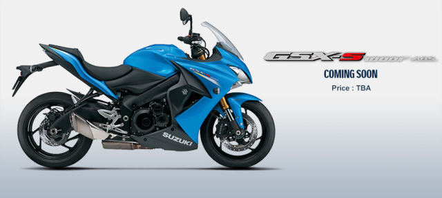Suzuki GSX-S 1000F Bike revealed in Suzuki Website