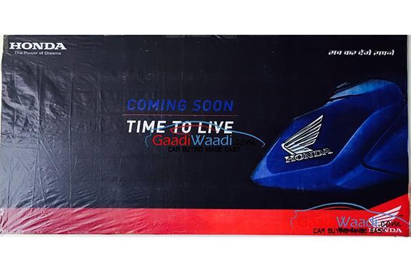 Honda Livo Advertisenent