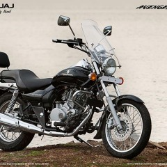 Bajaj to launch new Avenger range of bikes today (27th October)
