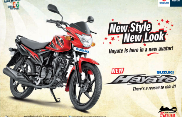 Suzuki Hayate Refresh Launched in India