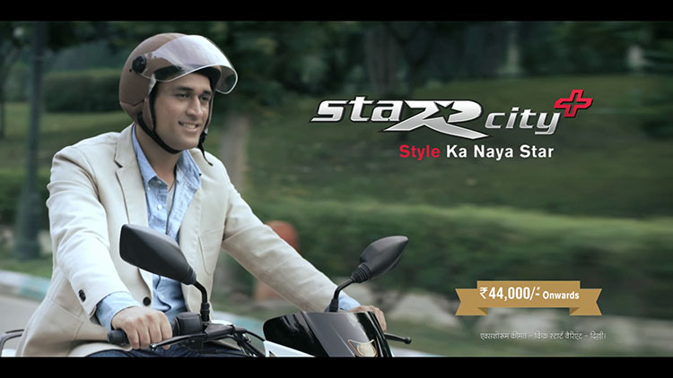 TVS Star City+ Dhoni TV Commercial