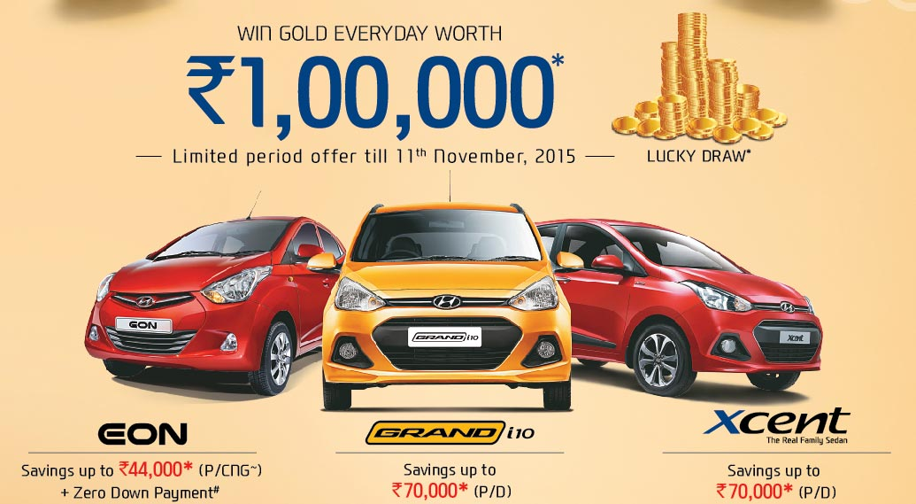 2015 Hyundai Diwali Offers are here!