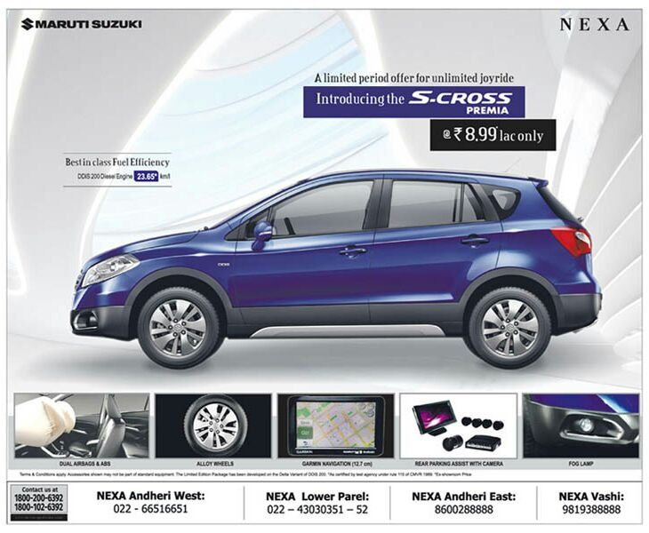 The special edition Maruti S-Cross Premia has been launched in India