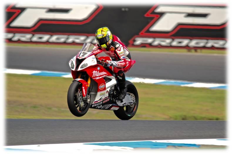 Gulf's super bike