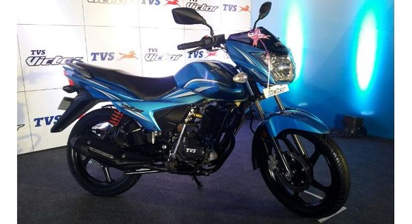 New TVS Victor 110cc Motorcycle