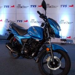 2016 New TVS Victor launched in UP