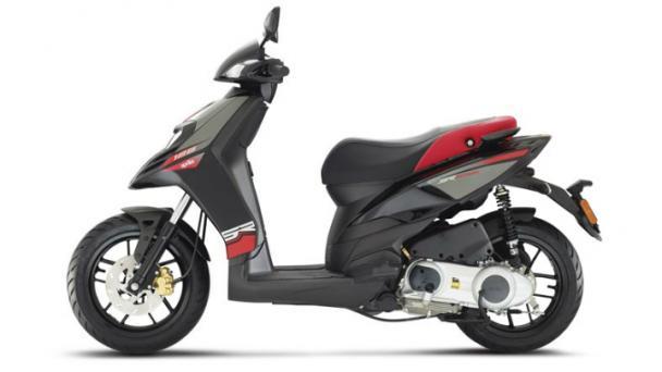 Piagio Aprilia SR 150