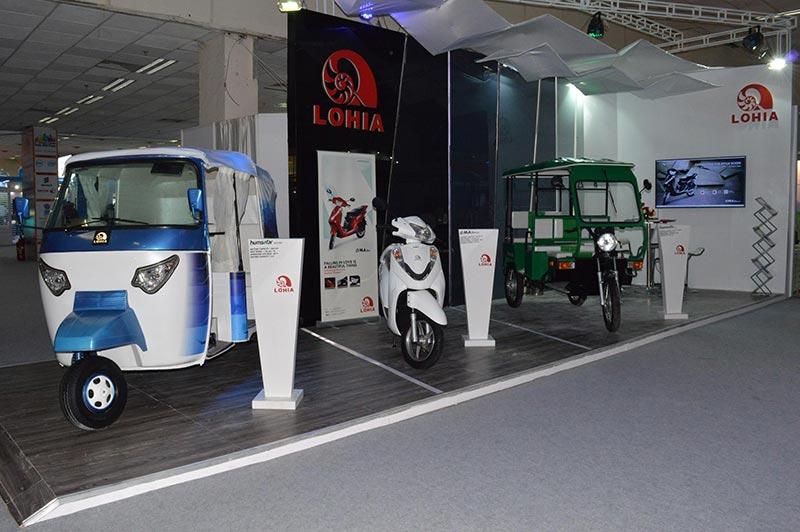 Lohia-1