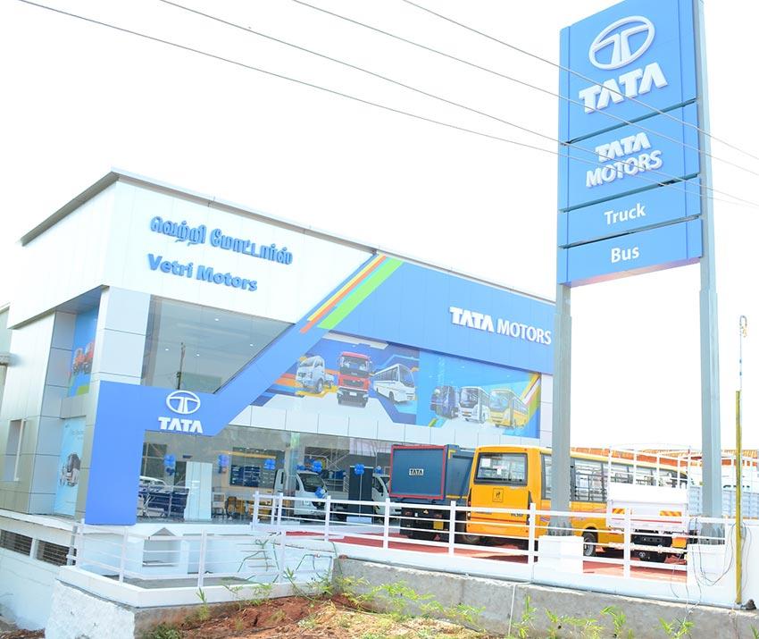 Tata Motors 3S Facility