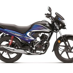 Honda unveils 110cc Dream Yuga in a new avatar