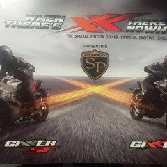 Suzuki Gixxer SP Edition to launch in India soon