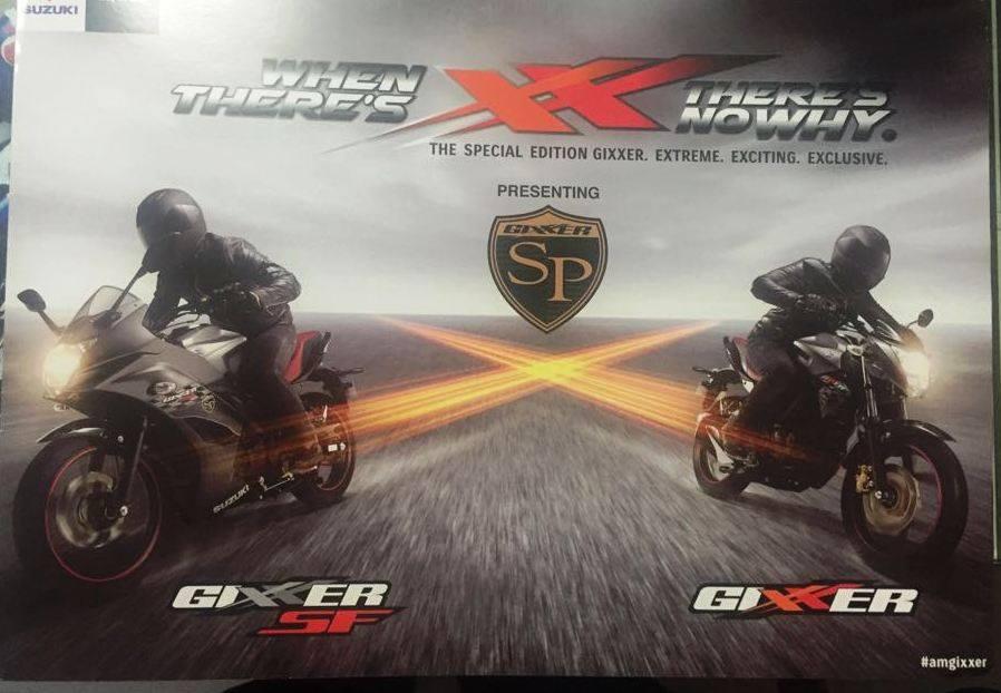 SP Edition Suzuki Gixxer
