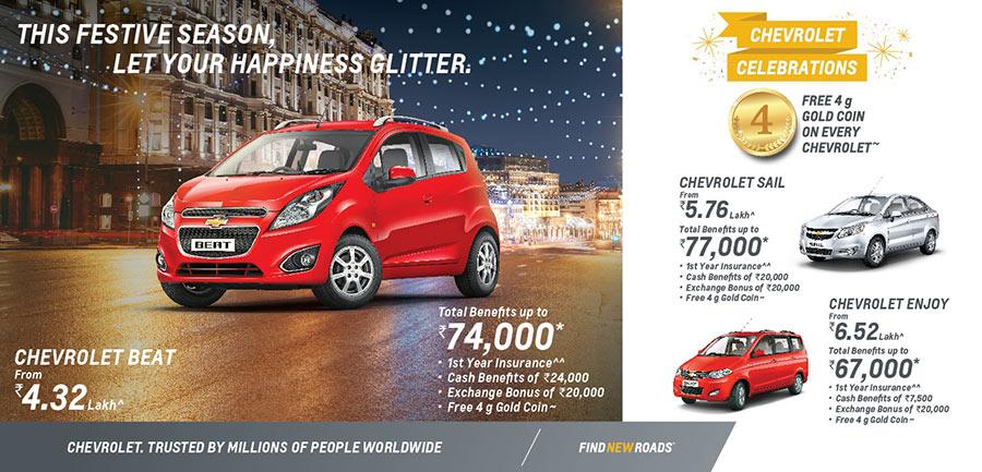 Chevrolet Festive Offers