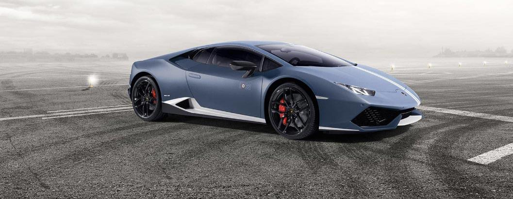 Lamborghini special edition 'Huracan Avio'