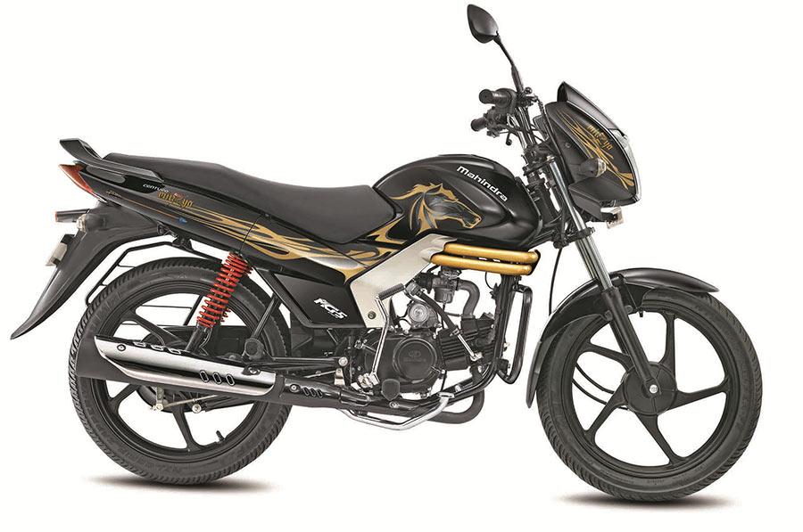 Mahindra Mirzya Motorcycle Launch in India