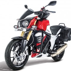 Mahindra MOJO Tourer Edition Features and Price