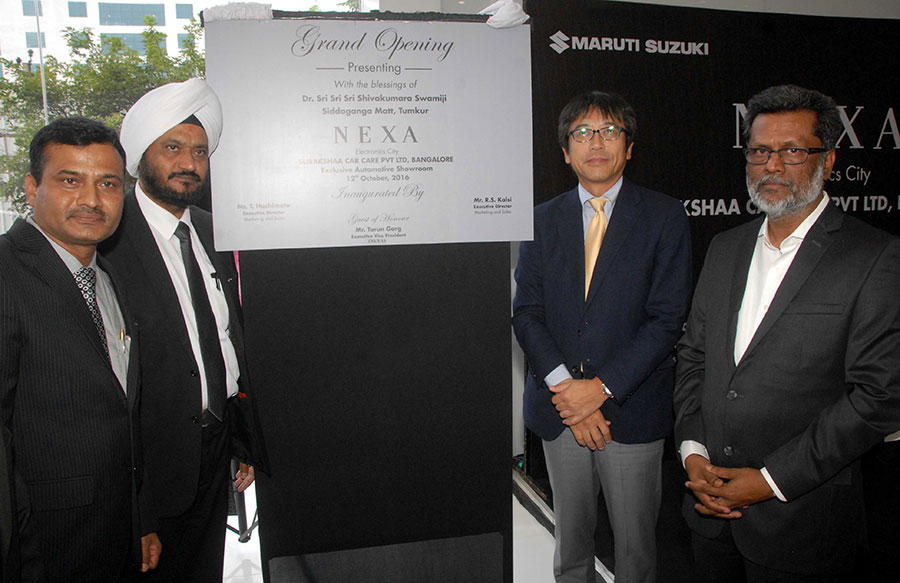 Maruti Nexa Electronic City Showroom