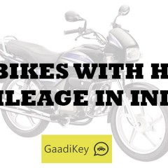 Top 5 Bikes with Highest Mileage in India