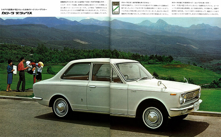 Toyota Corolla Ad