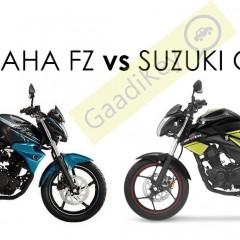 Yamaha FZ vs Suzuki Gixxer : Specs Comparison
