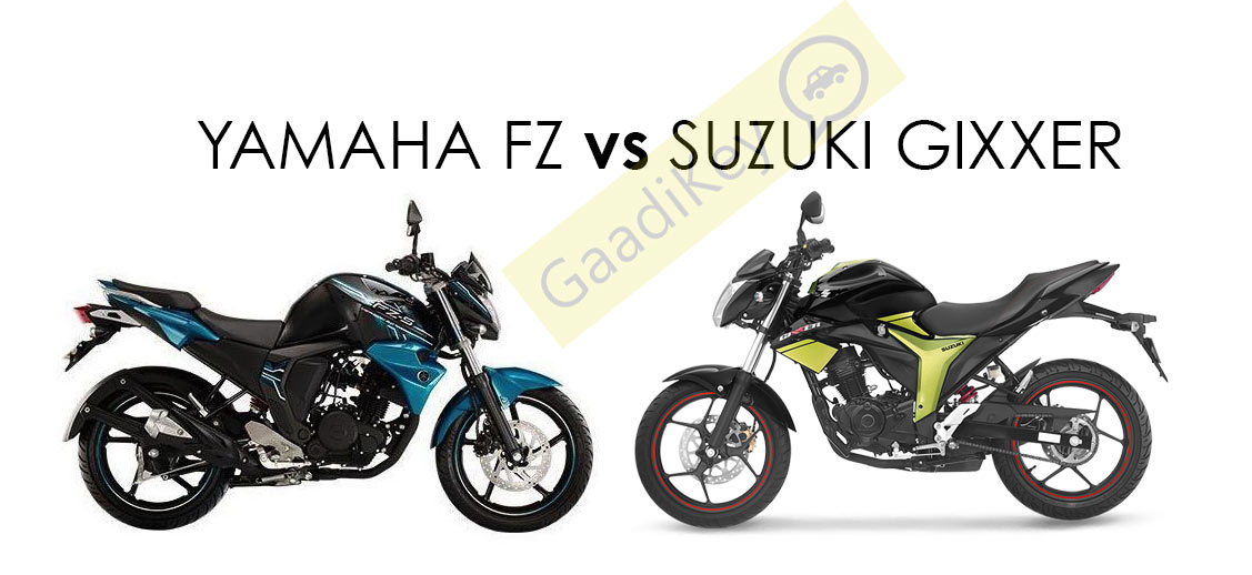 yamaha-fz-vs-suzuki-gixxer-comparison