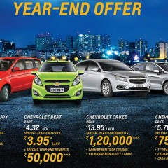 Chevrolet extends festivities, with an early start to year-end offers