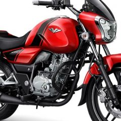 Here is the New Bajaj V 125cc Motorcycle – Will be launched in 2017