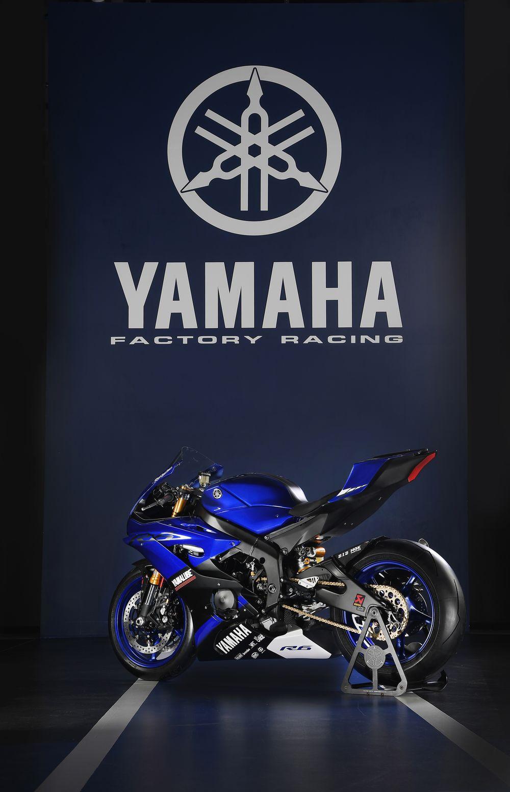 yamaha-r6-photos-full-view
