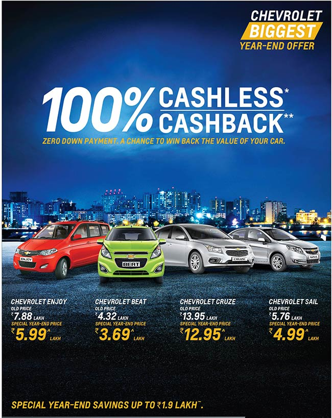 Chevrolet December Year End Offers