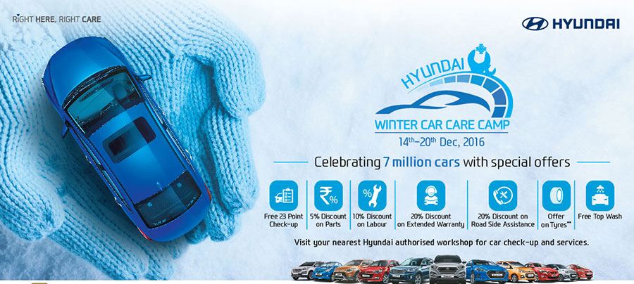 Hyundai Winter Checkup Camp
