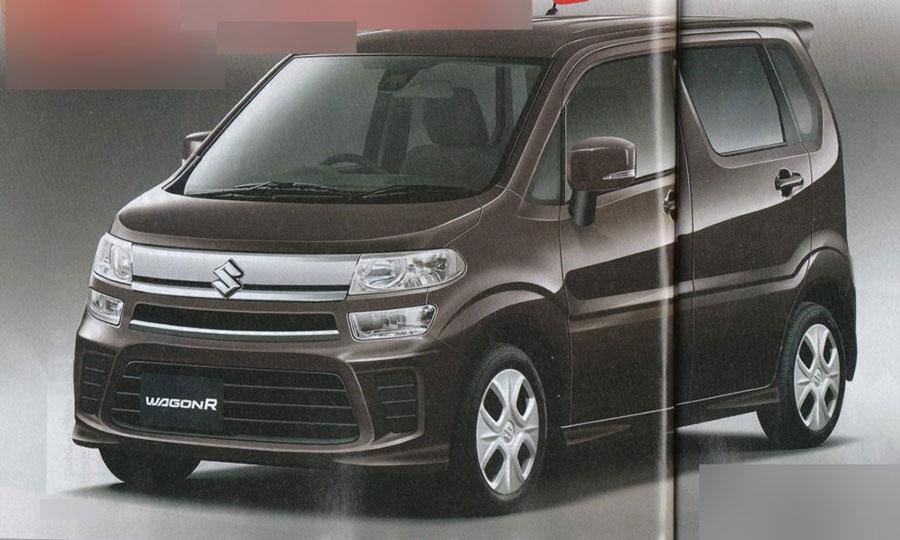 2017 Maruti Wagonr