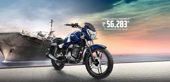 Bajaj V12 motorcycle launched in India at INR 56,283