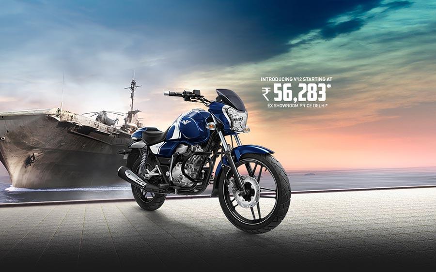 Bajaj V12 Motorcycle Ad