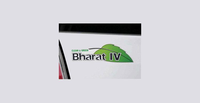 Bharath-Stage-4-Logo