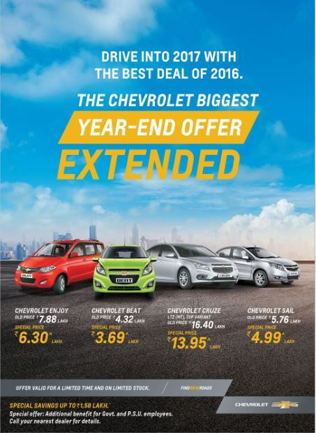 Chevrolet 2017 Offers