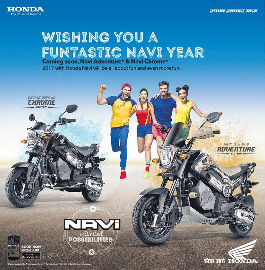 Honda Navi Adventure Edition; Honda Navi Chrome Edition