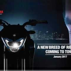 Rumour: Yamaha FZ250 to launch in India on January 24