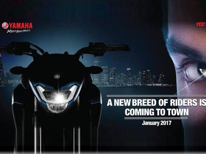 Yamaha FZ250 Launch Teaser Image