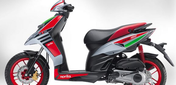 Aprilia SR150 RACE launched in India at Rs 70,288