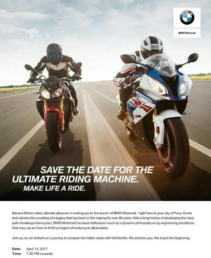 BMW Motorrad April 14 Launch date