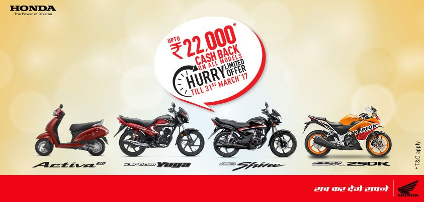 Discounts on Honda BS3 Bikes