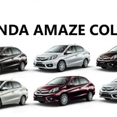 Honda Amaze Colors: Brown, Red, Silver, White, Titanium